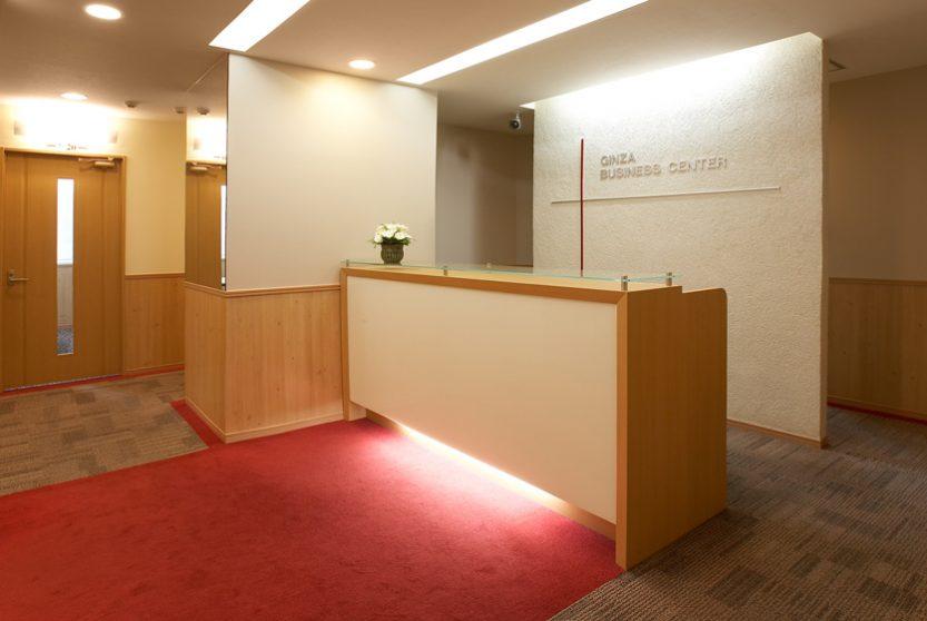 銀座ビジネスセンター様