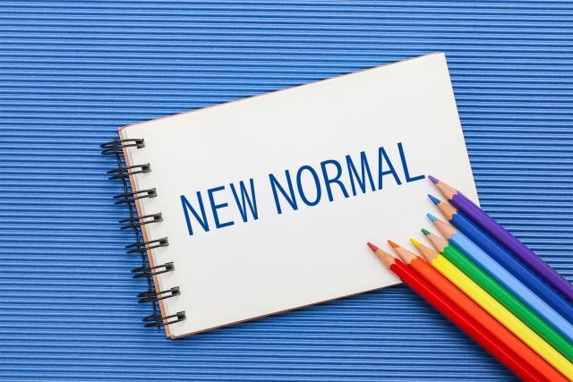 企業に求められる「ニューノーマルな働き方」を実現するには何が必要?